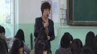 人教版高中思想政治必修3《源遠流長的中華文化》教學視頻,福建省,2014年度部級評優課入圍作品