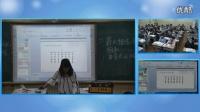 人教版高中思想政治必修3《源遠流長的中華文化》教學視頻,四川省,2014年度部級評優課入圍作品