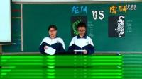人教版高中思想政治必修3《源遠流長的中華文化》教學視頻,湖南省,2014年度部級評優課入圍作品