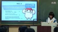 人教版高中英語選修 Unit 4 Sharing 教學視頻,山東省,2014年部級優課秤選入圍作品