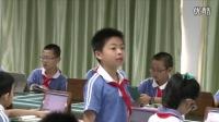小學語文五年級《將相和》教學視頻,深圳新媒體應用大賽獲獎視頻