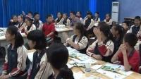 浙美版六年級美術下冊《竹》教學視頻,2014年優質課