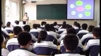 陜西省示范優質課《Reading comprehension4-1》高考英語復習,商洛中學: