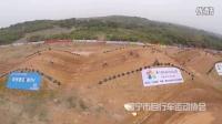 視頻: 2016吉潤杯 中國 粵東山地自行車障礙賽