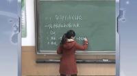 陜西省示范優質課《面對經濟全球化2-2》高一政治,周至中學