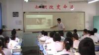 陜西省示范優質課《人類遺傳病2-1》高二生物,咸陽市彩虹中學:樊昀鋒