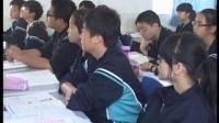 陜西省示范優質課《數列的概念2-2》北師大版高二數學必修五,西安市一中:張軍民