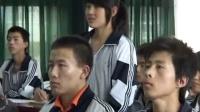 陜西省示范優質課《橢圓及其標準方程》一2-2》高二數學,洛南中學:蘭勃興