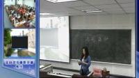 陜西省示范優質課《再別康橋2-1》人教版高一語文,西安市長安區一中:欒雯