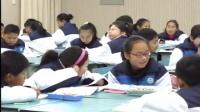 初中思想品七年級上冊《學會拒絕不良誘惑》優質課教學視頻