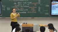 高中生物必修課《物質跨膜運輸的方式》福建省,2014年度全國部級優課評選入圍優質課教學視頻