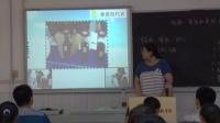 高中生物《果酒和果醋的制作》河南省,2014學年度部級優課評選入圍優質課教學視頻