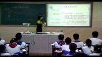 高中生物必修課《血糖平衡的調節》遼寧省,2014年度全國部級優課評選入圍優質課教學視頻