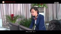 高中信息技術《算法與程序設計》甘肅省,2014學年度部級優課評選入圍優質課教學視頻