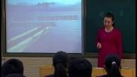 高中音樂《飄逸的南國風》河南省,2014年度部級優課評選入圍優質課教學視頻