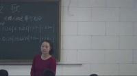 高中音樂《生命之歌》天津市,2014年度部級優課評選入圍優質課教學視頻