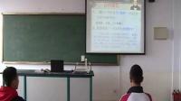 高中音樂《藝術歌曲的成熟——書舒伯特的歌曲》山東省,2014年度部級優課評選入圍優質課教學視頻