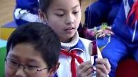 冀教版小學美術二年級上冊《可愛的民間玩具》優質課教學視頻