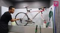视频: 自行車維修保養專輯 3 洗車