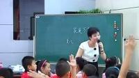 小學品德與社會五年級上冊《家庭萬花筒》優質課教學視頻