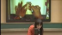浙美版小學美術四年級《喜氣洋洋》優質課教學視頻