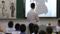 浙美版小學美術四年級《戲劇人物》優質課教學視頻