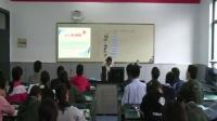 2015年江蘇省高中生物優課評比《細胞器》教學視頻,付鹿