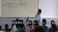2015年江蘇省高中生物優課評比《細胞器》教學視頻,劉淼