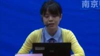 2015年江蘇省小學科學名師課堂《它們在地球上生活過嗎》教學視頻,姚紅
