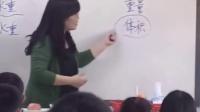 2015年江蘇省小學科學名師課堂《誰更重》教學視頻,吳京鈞