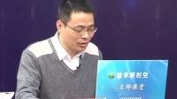 2015年江蘇省小學科學名師課堂《淀粉和酒的變化》教學視頻,姚偉峰
