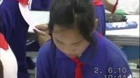 深圳全國交流課《作文評課研究課例《我是一個____的孩子》》小學語文通用,執教者:陳明偉