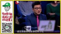 关爱八卦成长协会:第一季 王思聪成都撩妹林更新带女友游泰国 262