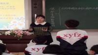 人教版八年級生物上冊《保護生物的多樣性》教學視頻,遼寧省