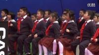 全國第七屆中小學音樂課觀摩活動小學組一等獎獲獎課《母雞叫咯咯》教學視頻,解翔