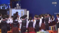 全國第七屆中小學音樂課觀摩活動小學組一等獎獲獎課《在鐘表店里》教學視頻,陳軼韻
