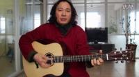 安徽著名音樂人阿杜老師《執著》magic吉他