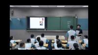 人教版初中八年級歷史下冊《科學技術的成就(一)》教學視頻,湖北省