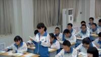 高一下《名教自然》北師大版語文教學視頻-北京懷柔二中 楊秀娟