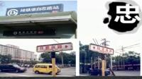 《京味天地》北師大版語文案列實錄-北京懷柔五中 趙東霞