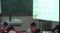 七年數學上《一元一次回顧》粟冬云