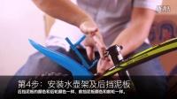 視頻: 鳳凰夜鶯自行車安裝視頻