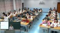 初中美術人教版七年級第1課《有創意的字》湖南霍紅江