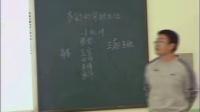 初中美術人教版七年級第1課《小伙伴》天津李酉年