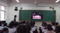 人音版七年級音樂《青年友誼圓舞曲》安徽王昊