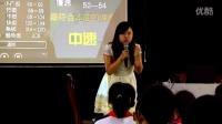 人音版七年級音樂《青春小時代——北京東路的日子》四川 李冬穎