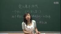 人教版初中思想品德九年級《黨的基本路線》名師微型課 北京閆溫梅
