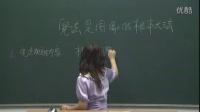 人教版初中思想品德九年級《憲法是國家的基本大法》名師微型課 北京閆溫梅