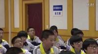 人教版初中思想品德九年級《造福人民的經濟制度》天津陳靜