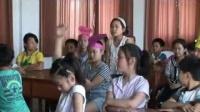 《中國的傳統節日》優質課(北師大版品德與社會四上,南陽第二小學:張書芳)